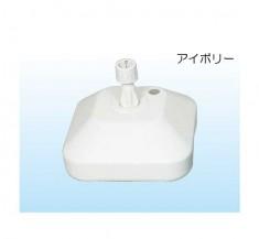 MT-5 注水式立て台(φ16mm~30mm用)MT-5型