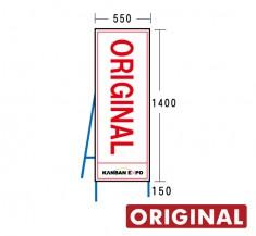 反射タイプ オリジナル工事看板 550×1550mm  ORIGINAL-550×1550S