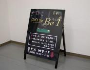 格安パック商品 Be1【ビーワン】様 スチールフレーム片面スタンド看板 ブラック