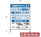 KKSS-001 国土交通省推奨型(無反射)スチールフレーム