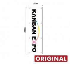 縦型幕サイズ3 垂れ幕 600×2000 オリジナル懸垂幕 KSM-004