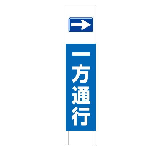 TSTA-0036一方通行左矢印 縦型格安木枠トタン看板 サイン激安価格通販@看板博覧会