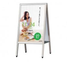 B2ポスターサイズ 両面サイン A型看板 APサイン AP-282