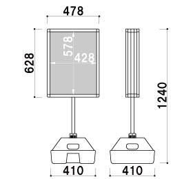 WTB-856 ウォーターベースサイン寸法図 看板博覧会