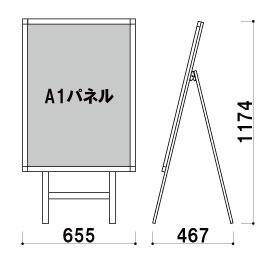 POS-81 寸法図 看板博覧会
