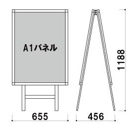POS-81W ポスタースタンド 寸法図 看板博覧会