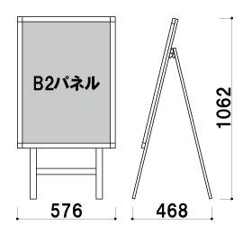 看板博覧会 POS-82 ポスタースタンド寸法図