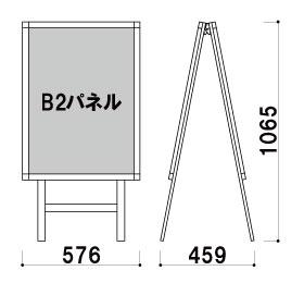 POS-82W 寸法図 看板博覧会