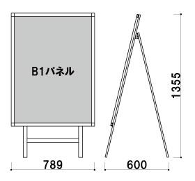 POS-85寸法図 看板博覧会 ポスタースタンド