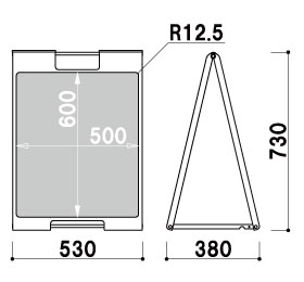 SP-701 スタンドプレート 看板博覧会寸法図