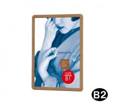 入れ替え楽々 前面開閉式フレーム B2型ポスターグリップ PG-32RW-B2