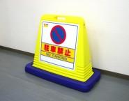 樹脂製 サインキューブ(片面表示) 874-1 広崎外科医院様