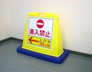 サインキューブ片面表示 874-1 学校法人木村学園 石岡幼稚園様