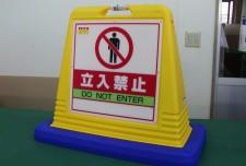 樹脂スタンドサイン 874-1 サインキューブ(片面表示) さくらんぼ教室様