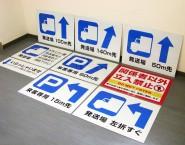 オリジナルデザイン看板 アルミパネル APSO-001 朝日航洋株式会社様