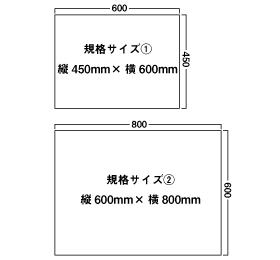 アルミパネル看板の寸法図は2サイズ,450x600mmと600x800mm 屋外屋内利用OK