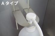 ウイルス対策消毒液ボトルスタンド 金具Aタイプ写真|看板博覧会