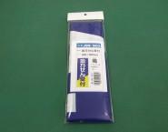 既製のぼり旗「処方せん受付」 J99-603 サンサンファーマシー様