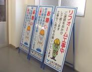 反射タイプ工事看板 山幸工務店株式会社様 NT-A019S