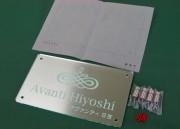 2層パネルタイプ オリジナル表札 ONP-006 株式会社管理バンク様