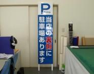 オリジナル木枠トタン看板 縦型 TSO-003 中華そば青葉 八王子店様