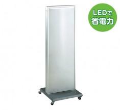 アール形状 消費電力約80%ダウン! LED式アルミサイン 【ADO-700-II-LED】