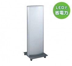 意匠面差込式 電飾サイン LED式アルミサイン 【ADO-800-II-LED】