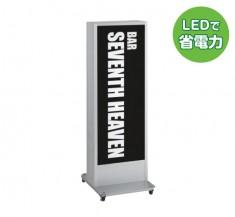 スクエアフレーム  両面看板 LEDタイプアルミサイン 【ADO-930NE-LED】