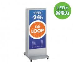 両面表示 電飾サイン  LEDタイプアルミサイン 【ADO-940NE-LED】