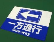 規格デザインに文言追加 オリジナル仕様 APSO-001 オリジナルアルミパネル看板 愛媛海運株式会社様