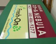 反射タイプ オリジナルアルミパネル看板 APSO-001 株式会社Geek様