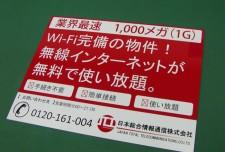 オリジナルアルミパネル看板 サイズ自由! APSO-001 日本総合情報通信株式会社様