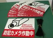 APSO-001 SBエナジー株式会社様 反射タイプ オリジナルアルミパネル看板