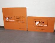 角丸加工 オリジナルアルミパネル看板 APSO-001 株式会社シスコ様