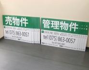 サイズ自由 オリジナルデザイン アルミパネル看板 APSO-001  株式会社ゼン・コーポレーション様