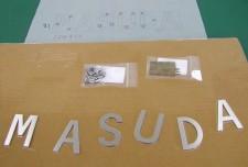 ステンレス切文字 CSUS 金属文字 ご自宅の表札に 増田様