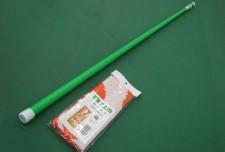 既製のぼり旗「J01-611 おみやげ」オプションポール 明神ギフト様
