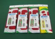 既製のぼり旗 J03-251「野菜直売所」 J99-413「野菜くだもの」 新富町温泉健康センター サンルピナス様
