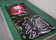 お店のアピールに!オリジナル懸垂幕 KSM-003 齋藤様 上下袋縫い加工