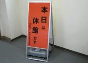 送料無料商品 にこっとセットSS スモールタイプ NIKO-SS 鶴岡水泳育成協会様