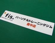 MSO-001 オリジナルマグネットシート Freeb株式会社様