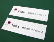 オリジナル表札 フルカラー出力タイプ ONP-003 株式会社アイボックス様