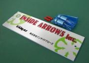 神奈川県 株式会社インサイドアローズ様 ONP-003 ステンレスHL調オリジナル表札