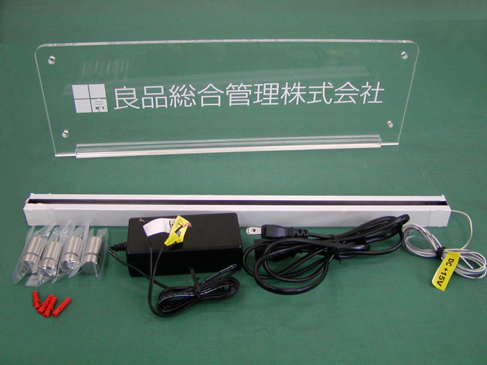 ONP-004 LED付きオリジナル表札 看板博覧会