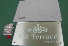 ステンレス板使用 ONP-006 2層パネルタイプ オリジナル表札 株式会社管理バンク様