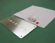 2層パネルタイプ オリジナル表札 ONP-006 三崎法律事務所様
