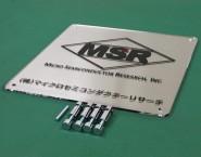 透明アクリル ステンレス板 2層タイプ オリジナル表札 (株)マイクロセミコンダクターリサーチ様