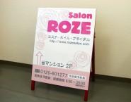 片面スタンド看板 スチールフレーム 格安パック商品 Salon ROZE【サロンロゼ】様 pack1