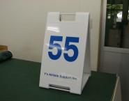 折りたたみ可 A型看板 樹脂製 スタンドプレートホワイト SP-601 Y's Athlete support Inc.様
