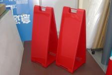 樹脂スタンドサイン A型 SP-901 スタンドプレート 株式会社ゲートウエイ様